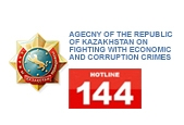 Agecny of the Republic of Kazakhstan on Fighting with Economic and Corruption Crimes