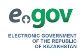 Electronic government of the Republic of Kazakhstan