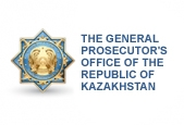 The General prosecutor's office of the Republic of Kazakhstan