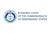 Economic Court of the Commonwealth of Independent States